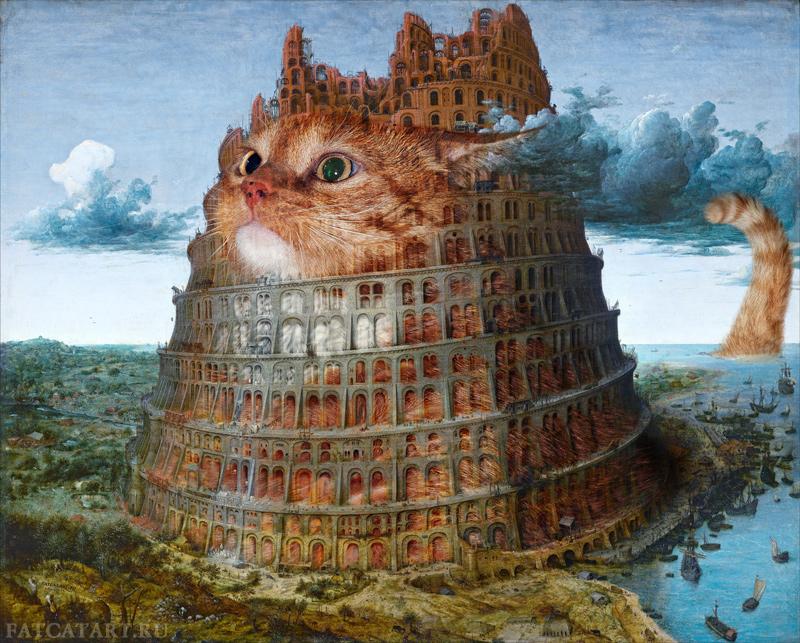 Питер Брейгель Старший, Вавилонская башня, Диптих, часть 2