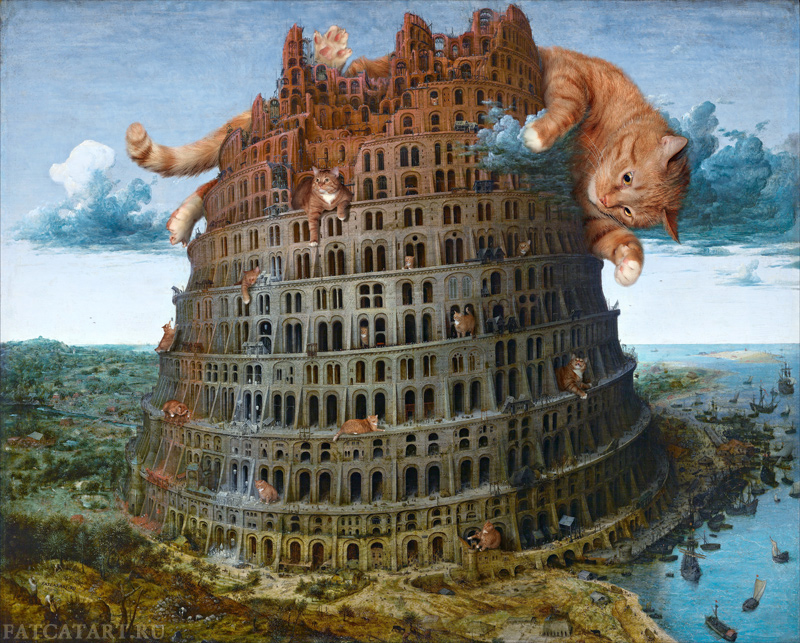 Pieter Bruegel the Elder, The Tower of Babel, Diptych, Part 1