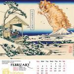 Calendar'17-03