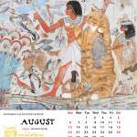 Calendar'17-09