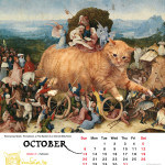 Calendar'19-11