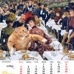 Calendar'20-04