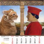 Calendar'20-08