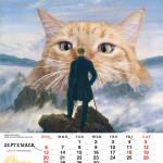 Calendar'20-09
