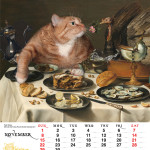 Calendar'20-11